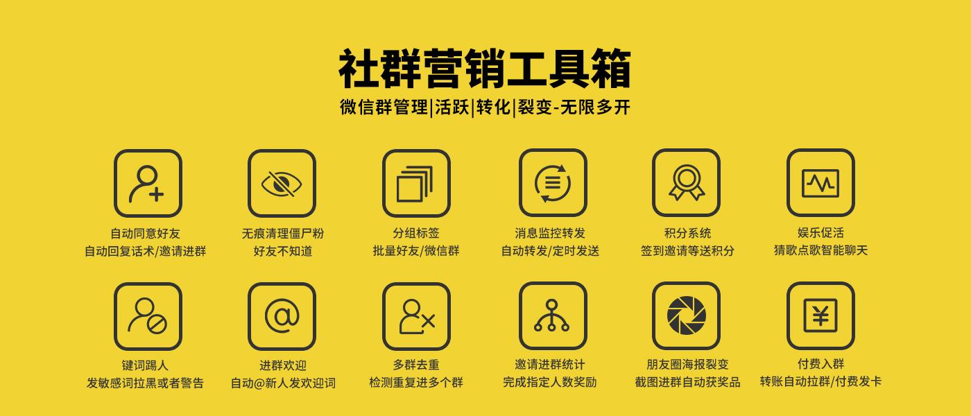 微信企业微信营销