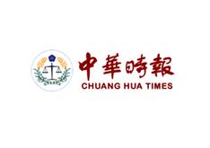 中华时报网站建设