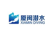 厦闽潜水网站建设