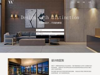 h5装修设计公司网站模板