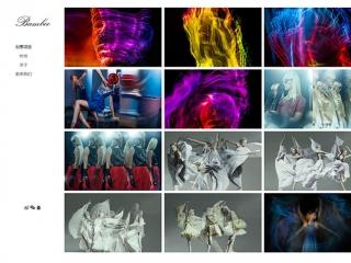 摄影展示类网站模板