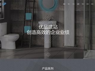 浴室装饰网站模板
