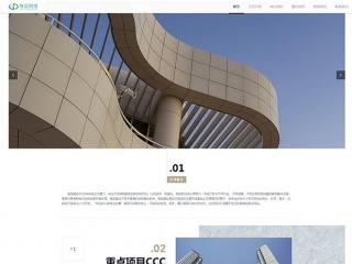 建筑工程网站模版