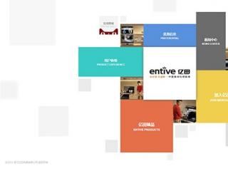 在线商城网站模板