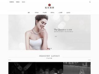 集团公司网站模板