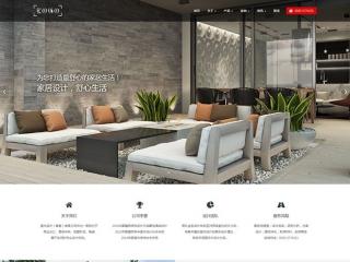室内设计响应式网站设计