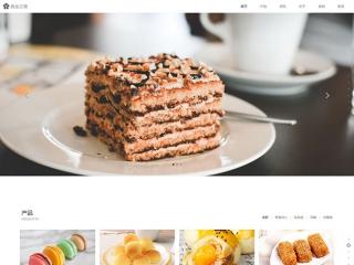 蛋糕网站网站模板,食品网站模板