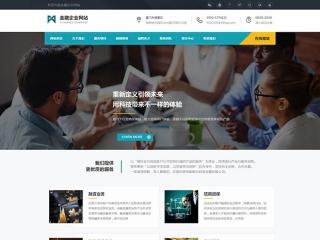 金融响应式网站建设