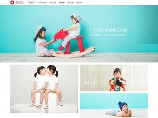 儿童摄影网站模板
