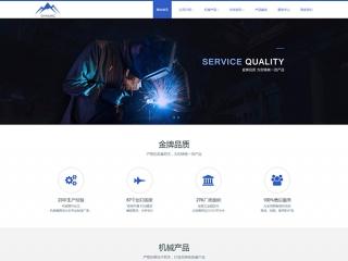机械工业网站模板