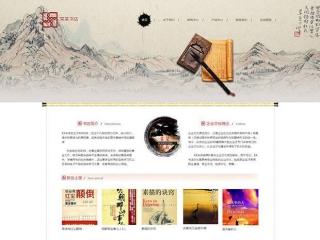书店网站模板