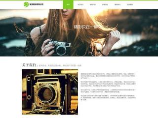 数码产品网站模板