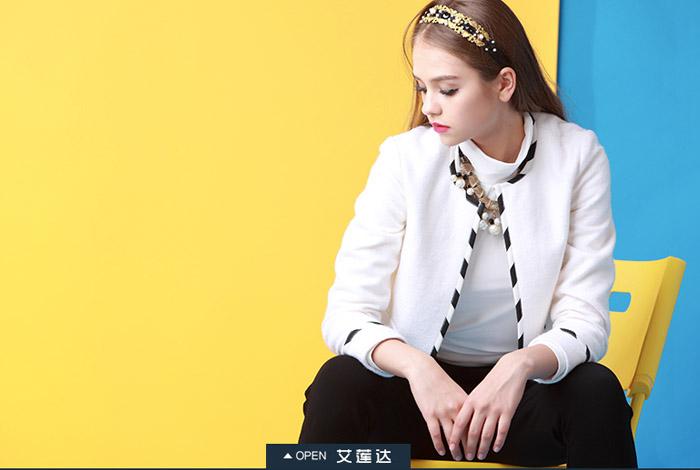艾莲达官方企业网站上线