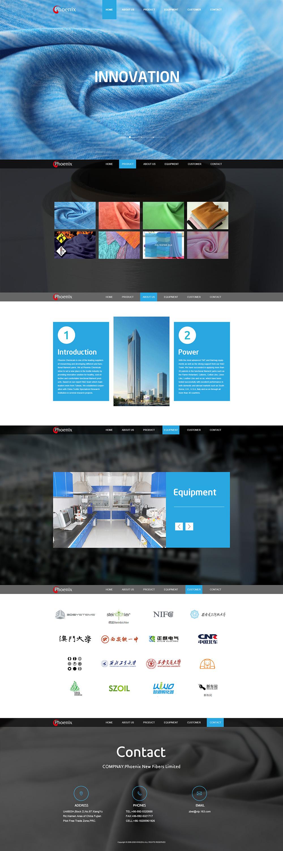 纺织网站建设
