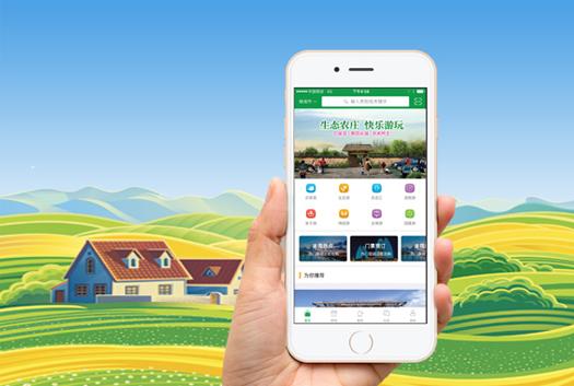佰纳生态网站建设
