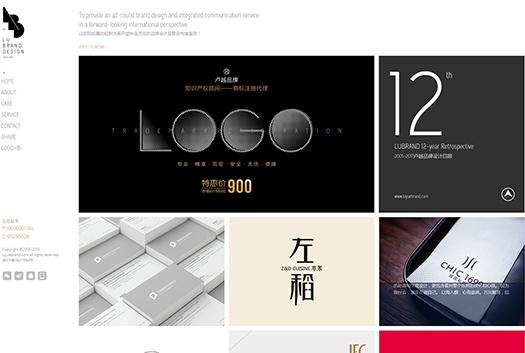 广告公司网站设计
