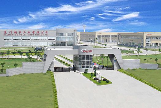 钢宇集团公司网站建设