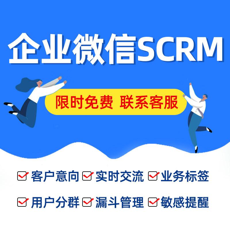 企业微信社群管理运营有几种裂变模型?